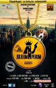 Latest Pic Julieum 4 Perum Movie 8882