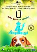 Recent Album Tamil Movie Julieum 4 Perum 1990