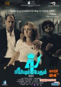 Recent Gallery Tamil Cinema Julieum 4 Perum 5199