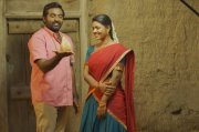 Ka Pae Ranasingam Tamil Cinema Recent Still 4867