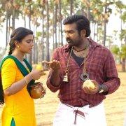 Recent Galleries Ka Pae Ranasingam Tamil Cinema 4972