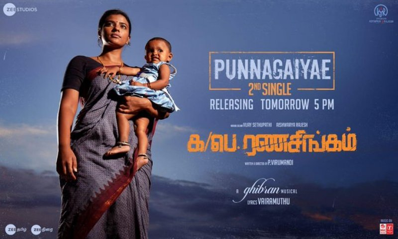 Recent Pics Ka Pae Ranasingam Tamil Movie 4074