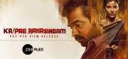 Sep 2020 Gallery Ka Pae Ranasingam Tamil Film 9217