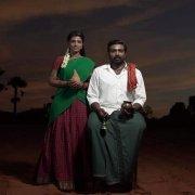 Tamil Movie Ka Pae Ranasingam Recent Albums 2270