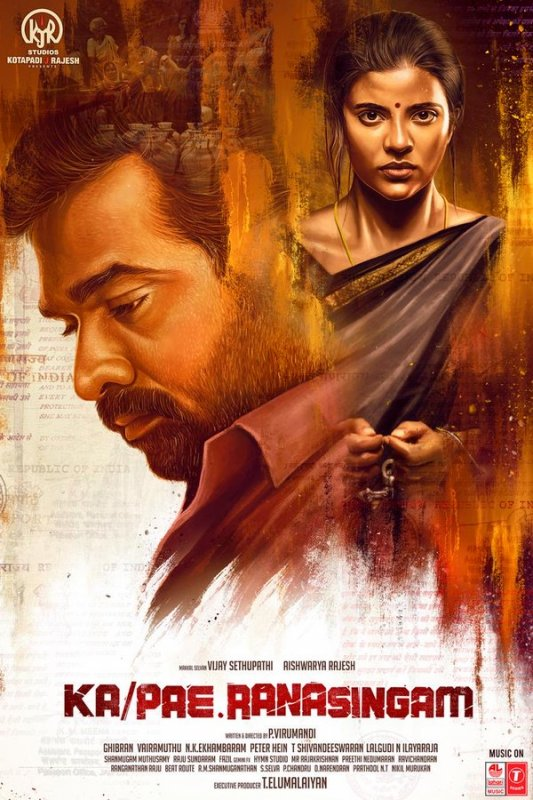 Vijay Sethupathi Aishwarya Rajesh New Film First Look Poster 879