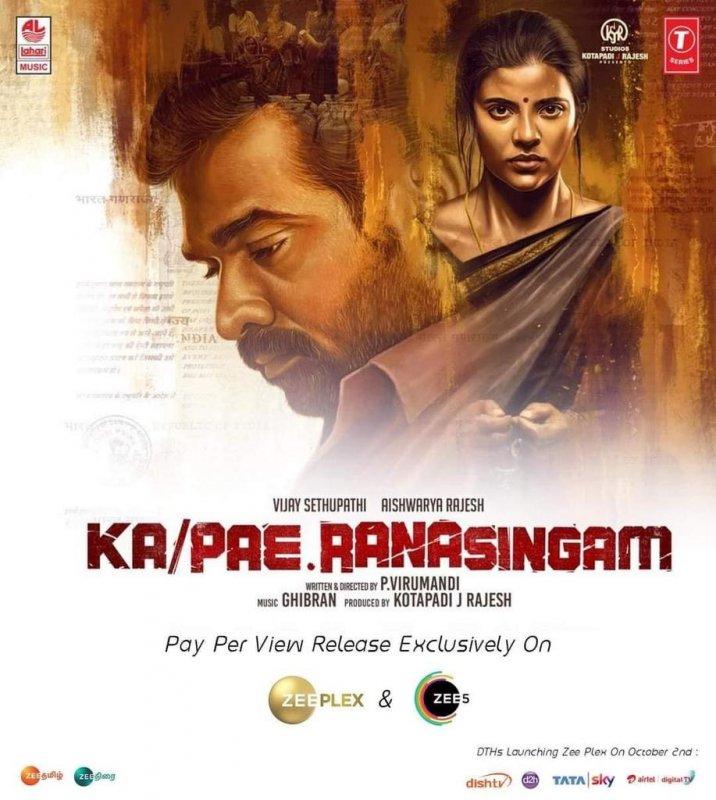 Wallpapers Ka Pae Ranasingam 9209