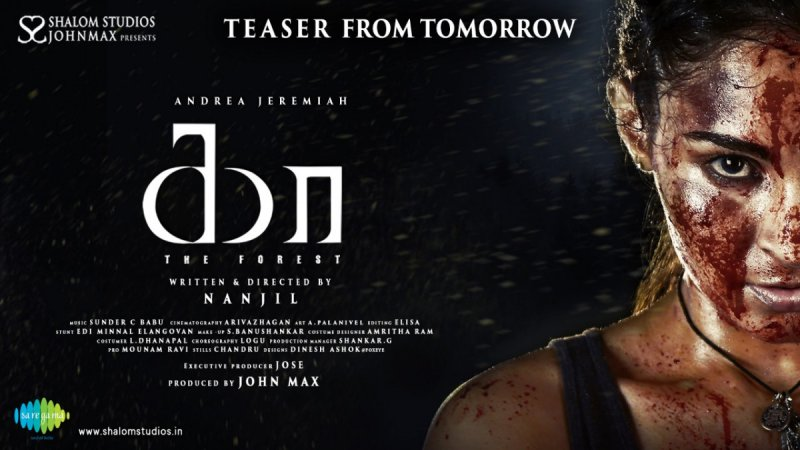 Gallery Kaa Tamil Cinema 5180