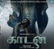 Tamil Film Kaadan New Image 4185