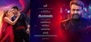 Kaappaan Tamil Cinema Latest Still 9923