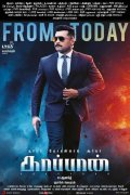 Kaappaan Tamil Movie Wallpapers 9331