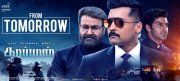Picture Film Kaappaan 3318