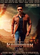 Sep 2019 Image Tamil Movie Kaappaan 7826