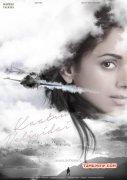 2017 Pics Tamil Cinema Kaatru Veliyidai 8953
