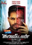New Wallpaper Tamil Film Kaaviyyan 8522