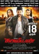 Shaam Movie Kaaviyyan Oct 18 Release 480