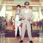 Kabali New Stills