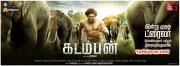 Latest Image Kadamban Tamil Cinema 500