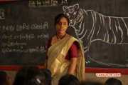 Film Kadugu Recent Gallery 4958