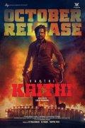 Film Karthi Sivakumar Film Kaithi 748