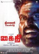 Kaithi Deepavali Release Movie 45