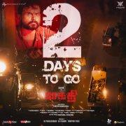 Kaithi Movie Latest Poster 649