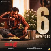 Kaithi Release 6 Days To Go Karthi 636