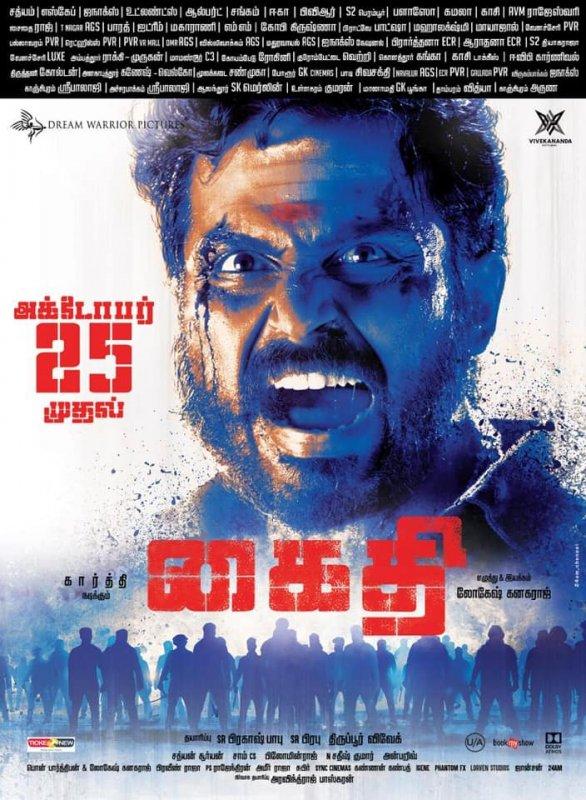 Kaithi Theatre List October 25 Release 187