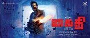 Karthi Film Kaithi Diwali Release 174