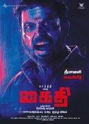 Karthi Movie Kaithi For Diwali Release 428