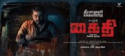 Karthi Movie Kaithi Movie New Still 560