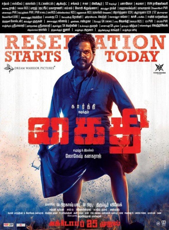 Karthi Movie Kaithi Reservation Starts 479