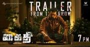 Karthi Movie Kaithi Trailer Releae Poster 893
