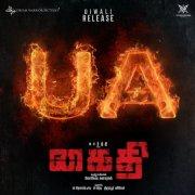 New Photo Kaithi Tamil Film 7055