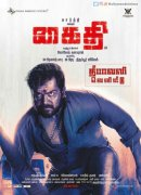 Oct 2019 Picture Tamil Movie Kaithi 7412