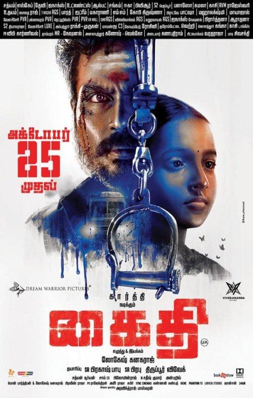Tamil Film Kaithi Wallpaper 9785