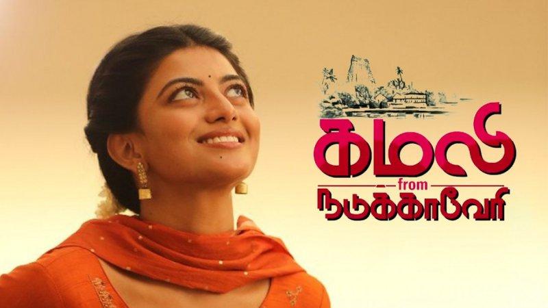 Movie Kamali From Nadukkaveri Recent Galleries 1008