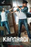 Kannadi Movie Poster New