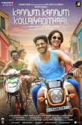 2019 Pics Tamil Cinema Kannum Kannum Kollaiyadithaal 9172
