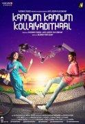 Kannum Kannum Kollaiyadithaal Latest Poster 732