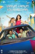 New Pic Tamil Movie Kannum Kannum Kollaiyadithaal 7441