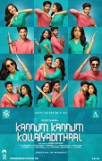 Photo Kannum Kannum Kollaiyadithaal Cinema 6949
