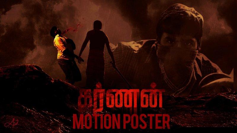 Album Karnan Tamil Film 6262