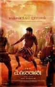 Mar 2021 Photo Karnan Tamil Cinema 5449