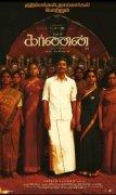 Tamil Film Karnan 2021 Album 4106