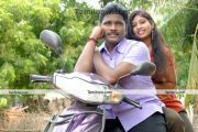 Karutha Machan Movie Still 1