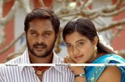 Karuvappaiya Movie Still 3