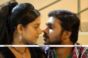 Karuvappaiya Movie Stills 1
