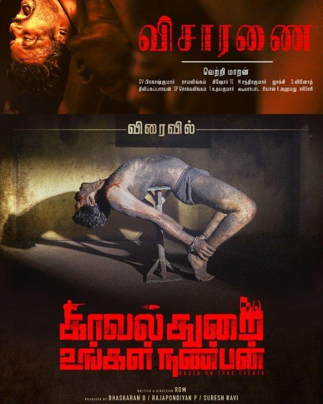 Latest Galleries Tamil Cinema Kaval Thurai Ungal Nanban 9400