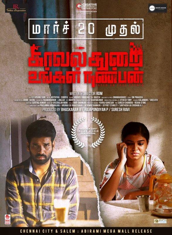 Latest Images Kaval Thurai Ungal Nanban Tamil Film 4522