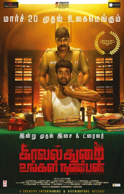 Mar 2020 Photos Kaval Thurai Ungal Nanban Tamil Movie 8140